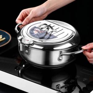 Japanese Style Frying Pot (24cm)
