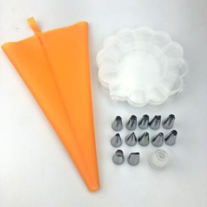 Piping Nozzle Set (12 Pcs)