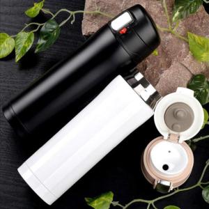 'FlipFlask' Thermal Bottle